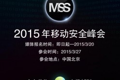 Mobile Security Summit: TaiG announces jailbreak convention with prominent