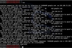 Fishing for Hackers: Analysis of a Linux Server Attack
