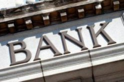 Compliance and Security Draw Concerns for Banks – DSNews