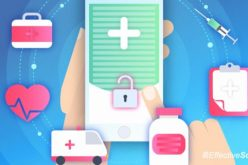IoT Security In Healthcare: Major Challenges